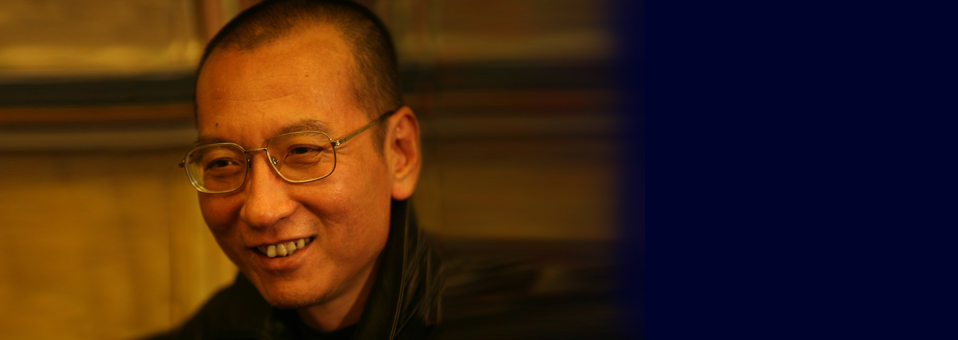 IFC/CP Statement on Liu Xiaobo's Passing